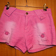 Отдается в дар Розовые шорты, 26 размер