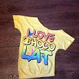 Отдается в дар Желтая футболка на одно плечо