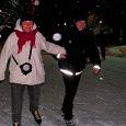 Отдается в дар Научу кататься на коньках