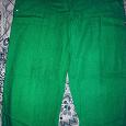 Отдается в дар Зеленые штаны