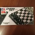Отдается в дар Шахматы