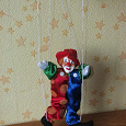 Отдается в дар Клоун-марионетка
