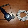 Отдается в дар Авто зарядник и USB кабель на SAMSUNG
