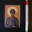 Отдается в дар православная икона св. Димитрий Солунский