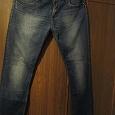 Отдается в дар Мужские джинсы очень большого размера.