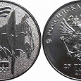 Отдается в дар Монета 25 рублей Сочи 2014