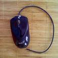 Отдается в дар Компьютерная мышь GENIUS.