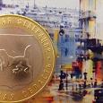 Отдается в дар 10 рублей 2016 Иркутская область