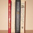 Отдается в дар Книги. Морис Дрюон. Великие писатели!