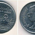Отдается в дар Монета Таиланда