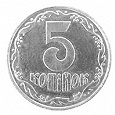 Отдается в дар В погодовку — монеты 5 коп. Украины