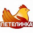 Отдается в дар Код Петелинка, акция до 30 ноября 2016 г.