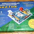 Отдается в дар Электронный конструктор Знаток.
