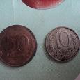 Отдается в дар монетки из прошлого