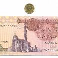 Отдается в дар монета и купюра Египта