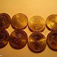 Отдается в дар Монеты ГВС в коллекцию