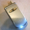 Отдается в дар Мобильный телефот motorola