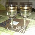 Отдается в дар Рюмки, стаканы СССР для коллекционеров.