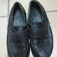 Отдается в дар Туфли черные 29