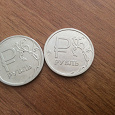 Отдается в дар Рубль 2014 года (монетка с графическим символом рубля)