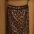Отдается в дар Леопардовая юбка OGGI Размер 44-46