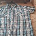 Отдается в дар Мужская рубашка на лето
