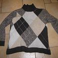 Отдается в дар тёплый женский свитер 46 размер