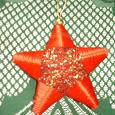 Отдается в дар Звезда