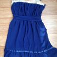 Отдается в дар Легкое платье Asos размер 40 или на подростка