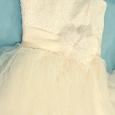 Отдается в дар Пояс для свадебного платья.