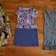 Отдается в дар Женская одежда — платья, юбки, кофты