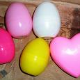 Отдается в дар Пластмассовые яйца и сердечко