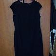 Отдается в дар черное платье 48 размер