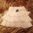 Отдается в дар юбка белая зтажка