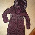 Отдается в дар Пальто женское зимнее 44 размер