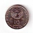 Отдается в дар Монетка Мавритании