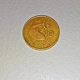 Отдается в дар монета Сейшельские острова.