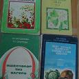 Отдается в дар Книги сад-огород, заготовки на зиму на татарском языке