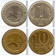 Отдается в дар Монеты Госбанка СССР
