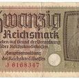 Отдается в дар Немецкая оккупация