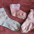 Отдается в дар носочки для девочки