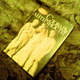 Отдается в дар «Словарь Античности»