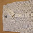 Отдается в дар Мужская рубашка новая длинный рукав 43 ворот