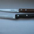 Отдается в дар Кухонные ножи