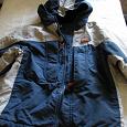 Отдается в дар зимняя курточка