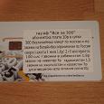 Отдается в дар сим-карты с базой «Билайн» в коллекцию