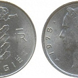 Отдается в дар 2 Монеты Бельгия и Франция
