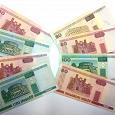 Отдается в дар Белорусская «валюта» 520 рублей