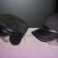 Отдается в дар шапки-кепки демисезонные