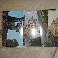 Отдается в дар Почтовые карточки с видами Львова